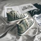 帆布鞋高筒鞋子學生韓版夏季板鞋百搭帆布女鞋夏款小白布鞋潮鞋 麗人印象 全館免運