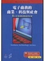 二手書博民逛書店《電子商務的商業、科技與社會 (E-Commerce: Busi
