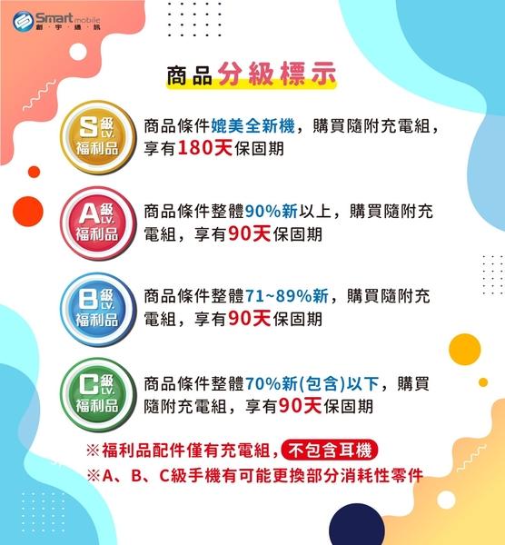 【創宇通訊│福利品】滿4千贈好禮 S等級保固6個月 SAMSUNG Galaxy S9 Plus 6G+256GB (G965) 開發票