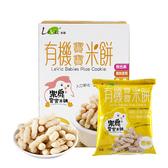 LeVic 樂扉 有機寶寶香蕉米餅10gx4包/盒 大樹