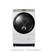 【南紡購物中心】Panasonic國際牌【NA-VX90GL】11KG滾筒洗脫烘左開日本製洗衣機
