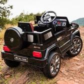 電動童車遙控兒童電動車四輪越野童車可坐人雙驅動兒童玩具電瓶汽車【快速出貨】