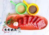 【限宅配】好好肉乾-黑胡椒口味100g 手作厚切肉乾伴手禮 (購潮8)