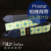 【菲林因斯特】Prostar 相機背帶 方塊款(藍綠格) 相機背帶 /P340 RX100M3 G7X GM1 G16