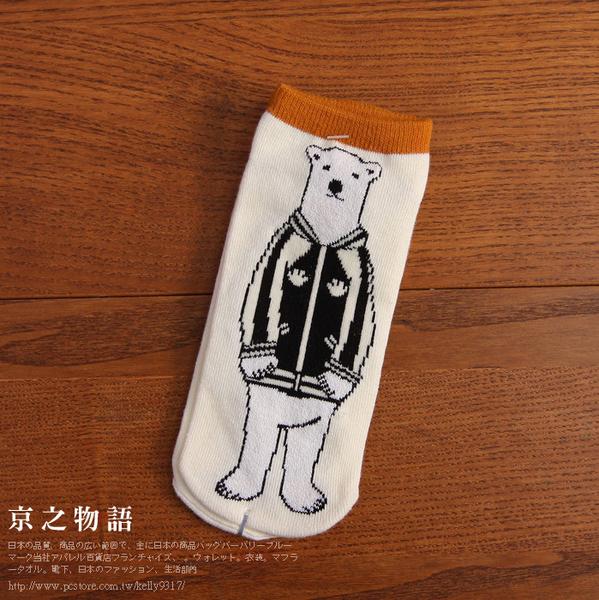 【京之物語】日本POLAR BEAR女性米白色短襪
