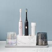 硅藻泥電動牙刷架衛生間浴室臺面收納置物架漱口杯擺臺式牙具架座 創意家居