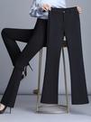 喇叭褲 闊腿褲女喇叭褲女高腰夏季薄款垂感黑色休閒西裝褲直筒長褲微喇褲 晶彩