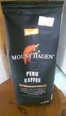 DR.OKO德逸 德國有機認證祕魯單一原豆高山咖啡豆 250g/包