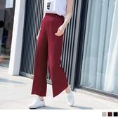 《BA5535-》涼感質感色調豎壓紋腰鬆緊寬褲 OB嚴選