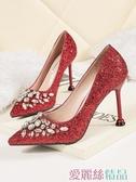 婚鞋 新款金色亮片尖頭水晶高跟鞋女細跟淺口水鑽單鞋紅色新娘婚鞋 7月熱賣 7月熱賣