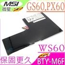 MSI BTY-M6F 微星電池(保固最久)-GS60 6QC-257XCN,GS60 6QE-090CN,GS60 6QE-243CN,MS-16H8,MS-16HX