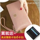 手拿包 真皮 牛皮 大容量 手機包 女皮夾 長夾 零錢包 附手腕帶 (都有現貨) AngelNaNa SMA0188