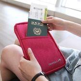 ~雙色長款包~韓系旅行隨身多用手拿包旅遊錢包證件護照夾卡片包帆布皮夾