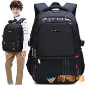 韓版書包男防水大容量男女童雙肩包【淘嘟嘟】