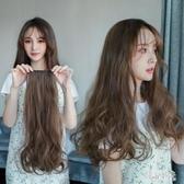 假髮片女長卷髮 長髮小片式大波浪卷髮自己接髮片無痕真髮卷髮片 zh6514『美好時光』