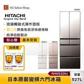 【贈基本安裝+BODUM 雙層玻璃杯】HITACHI日立 527L變頻六門冰箱 RHW530NJ 日本原裝 第二代即鮮冷藏