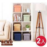 【BLAD】日式素雅高級仿麻布多功能折疊收納凳50L(藍)-2入