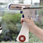 擦窗器 玻璃刮多功能按壓出水家用洗車清潔工具刮水器 BF10771『男神港灣』