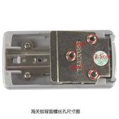 【優選】鋁框拉桿箱行李箱配件密碼鎖箱包鎖