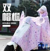 電瓶車雨衣女可愛騎行防水全身女士單人輕便時尚雨披 機車【英賽德3C數碼館】