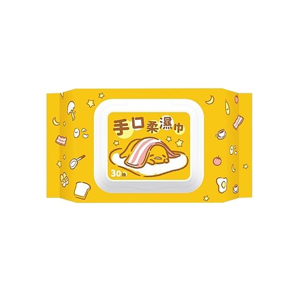 蛋黃哥 口手柔濕巾 30抽(加蓋)【BG Shop】濕紙巾