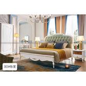 [紅蘋果傢俱]MKL-303#臥室套房組 雙人床 床頭櫃 梳妝桌椅  衣櫃 歐式 簡約