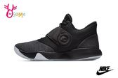 NIKE KD Trey 5 VI EP 男籃球鞋 6代 避震 運動鞋 O7148#黑色◆OSOME奧森童鞋
