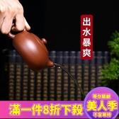 紫砂壺純全手工正宗球孔西施壺家用泡茶壺大容量茶具套裝-『美人季』