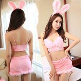 性感情趣內衣兔女郎制服夜店女王可愛三點式激情套裝極度誘惑sm騷