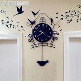 掛鐘 現代裝飾北歐式個性靜音大氣石英掛鐘客廳時尚臥室創意家用小鳥表YXS 繽紛創意家居