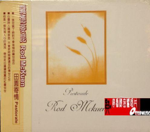 【停看聽音響唱片】【CD】羅德麥昆 - Rod Mckuen