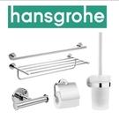 【 麗室衛浴】德國 HANSGROHE 高級浴室配件五件式套裝