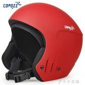 滑雪頭盔男女成人款保暖防風單雙板輕質滑雪運動裝備 千千女鞋YXS