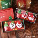 聖誕節禮物小禮品地推diy創意送女生男生的平安夜手工兒童幼兒園 小確幸生活館