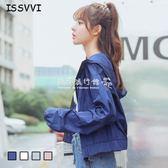 棒球服  棒球服女韓版原宿風學生短款外套秋裝bf薄風衣防曬衣 『歐韓流行館』