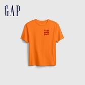 Gap男童 活力亮色透氣短袖T恤 682081-橙色