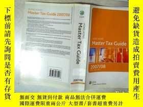 二手書博民逛書店HONGKONG罕見MASTER TAX GUIDE 2007 08 16TH EDITION 香港稅務總指引20