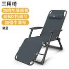 折疊躺椅  午休午睡椅單人便攜椅子陽臺休閒家用床靠椅靠背懶人沙發【快速出貨】