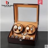 搖表器 自動錶盒德國全進口馬達轉表器晃表器