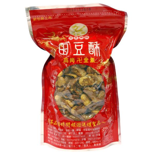 【青龍牌】田豆酥(蠶豆) 350g