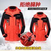 戶外衝鋒衣女潮牌韓版兩件套bf原宿冬季登山滑雪服防風防水男外套