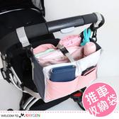 多功能大容量推車掛袋 收納包 媽咪包 包中包