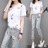 中大尺碼 2018夏季韓版新刺繡印花短袖T恤 牛仔褲時尚兩件套氣質套裝女潮流 GB6224『小美日記』