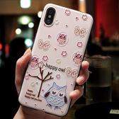 iphoneX手機殼個性創意新款蘋果X