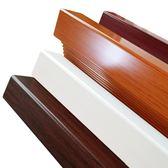 護角條 護墻角保護防撞邊條貼客廳包角免打孔 實木質感陽角線裝飾 英雄聯盟