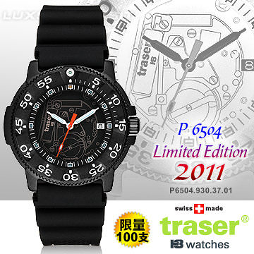 Traser P 6504 Limited Edition 2011限量錶橡膠錶帶#P6504.930.37.01【AH03086】i-Style居家生活