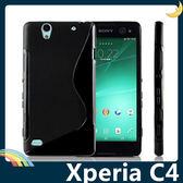 SONY Xperia C4 E5353 S紋清水套 軟殼 太極系列 雙側防滑功能 矽膠套 保護套 手機套 手機殼