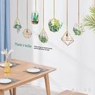 清新植物墻壁裝飾壁貼 臥室餐廳背景溫馨墻...