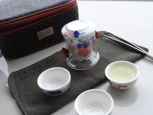 青花瓷便攜式旅行茶具