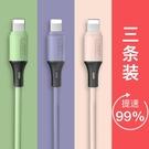 江城蘋果x數據線液態硅膠iPhone手機充電線6s器7P加長11快充2米 滿天星